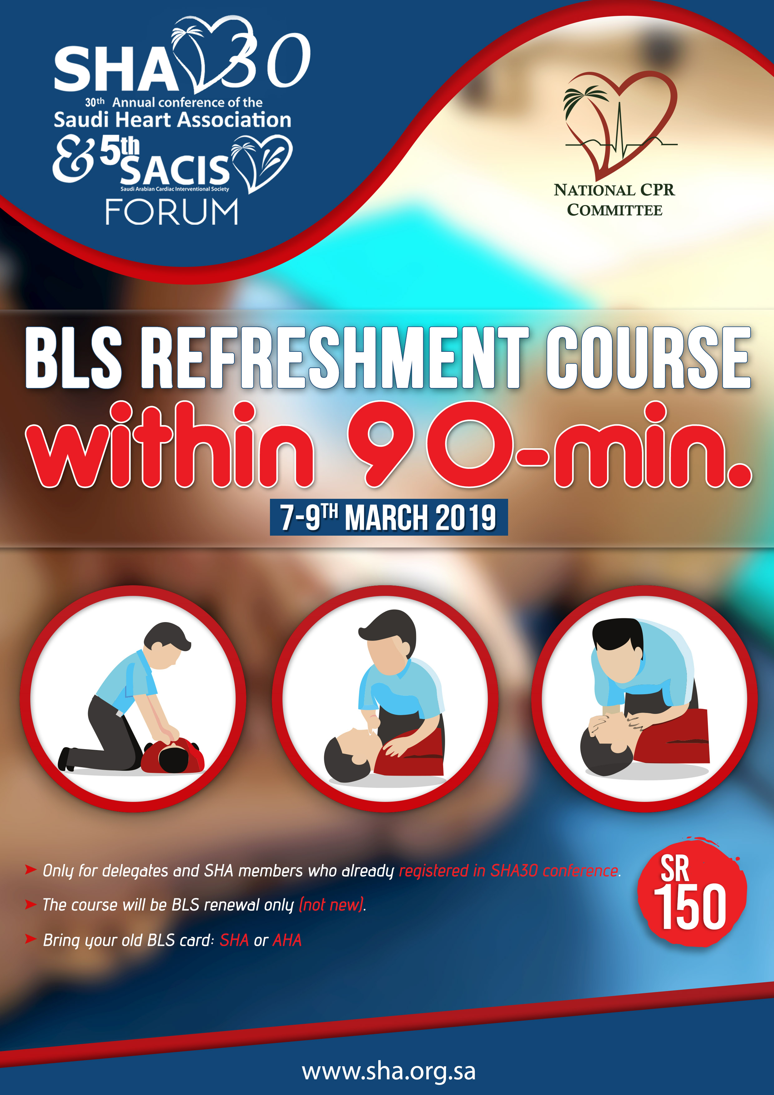 BLS Refreshment Course Within 90-min