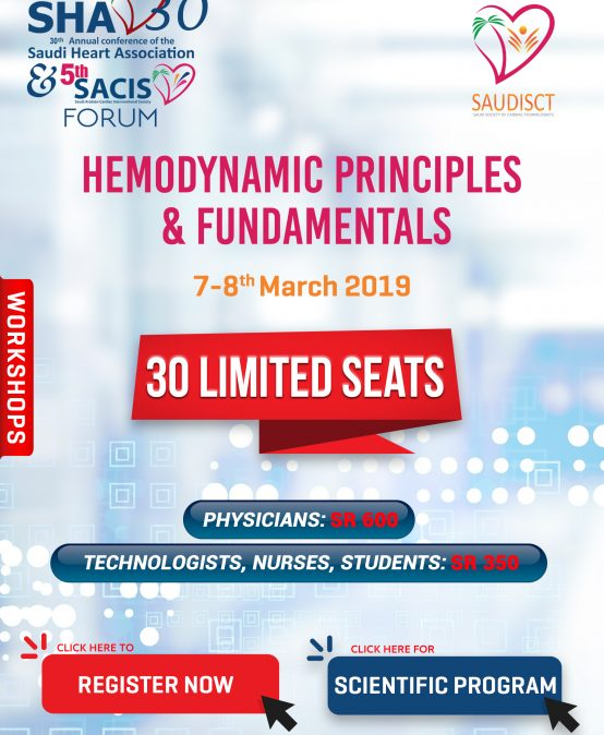 Hemodynamic Principles & Fundamentals