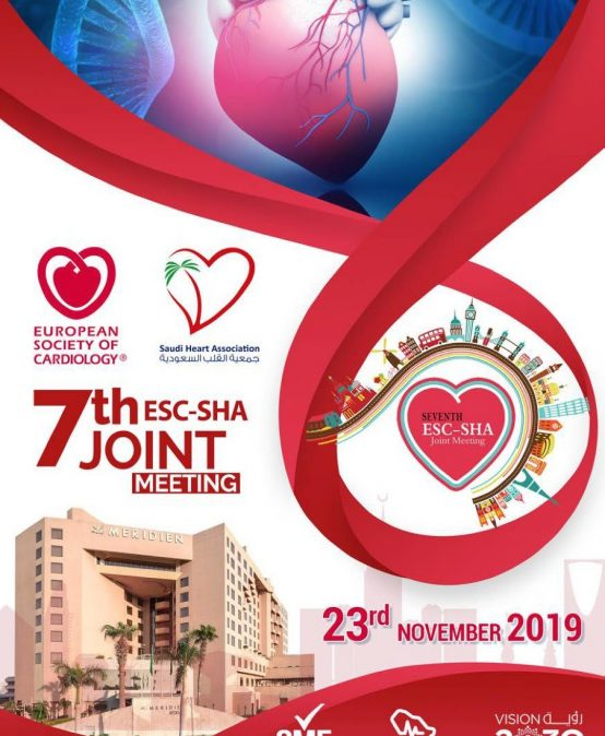 7th ESC-SHA Joint Meeting