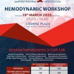 HEMODYNAMIC Workshop 18 March 2020 Registration