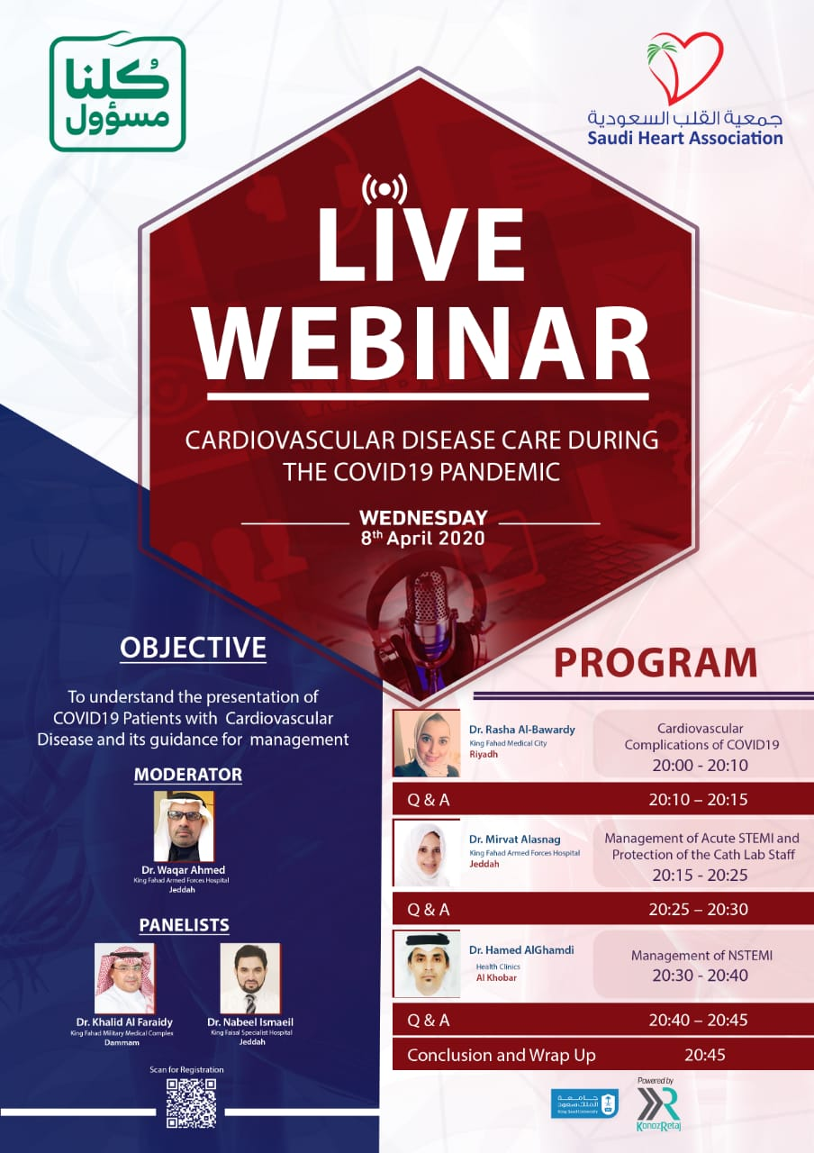 Cardiovascular Disease Care During the COVID19 Pandemic Webinar [8th April 2020]
