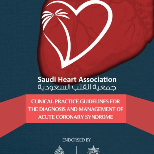 ACS Guidelines Clinical Taskforce Members