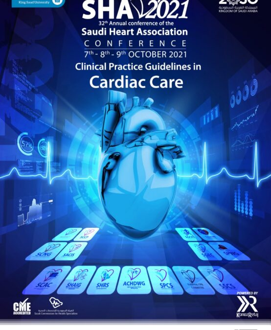 SHA2021: 32th Annual Conference of the Saudi Heart Association