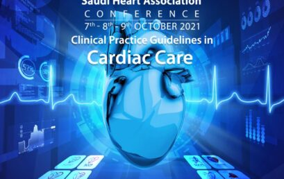 SHA2021: 32nd Annual Conference of the Saudi Heart Association